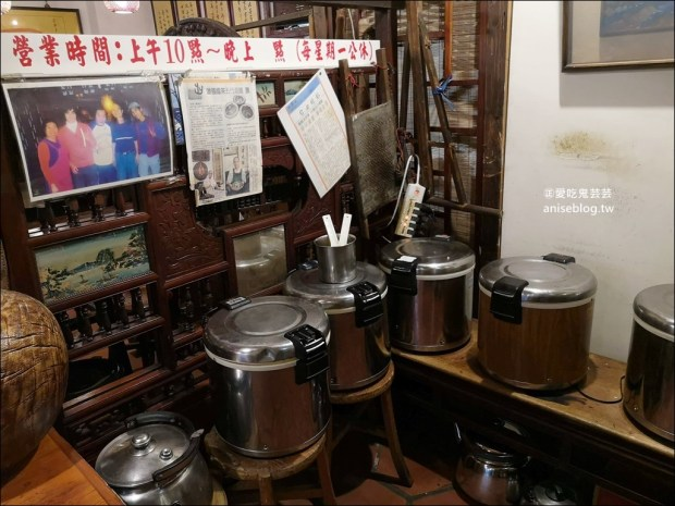 潛園五行湯麵,用餐茶水點心零食免費招待,竹東素食蔬食老店(姊姊食記)