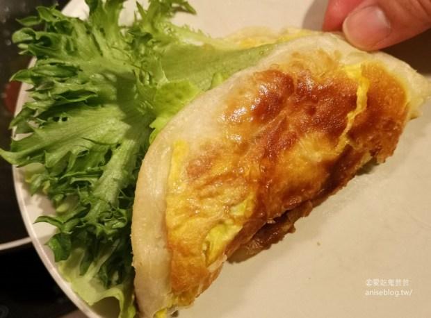雞蛋灌餅食譜,難忘的中國小吃 @愛吃鬼芸芸