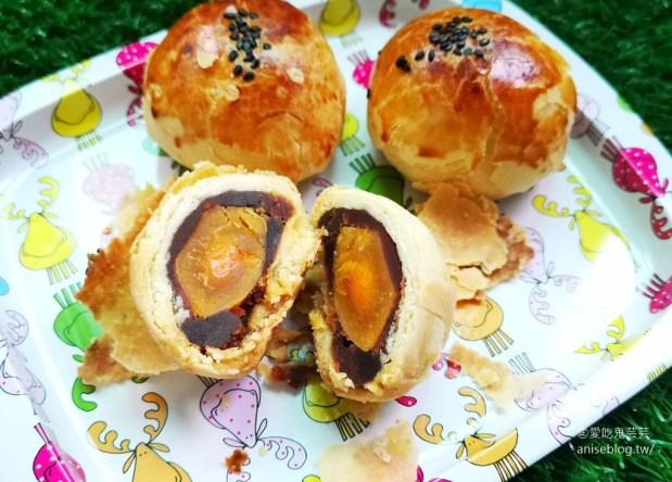 蛋黃酥 @ 拉波兒麵包店,酥香不甜膩,聽說蒼阿胖也很厲害! @愛吃鬼芸芸