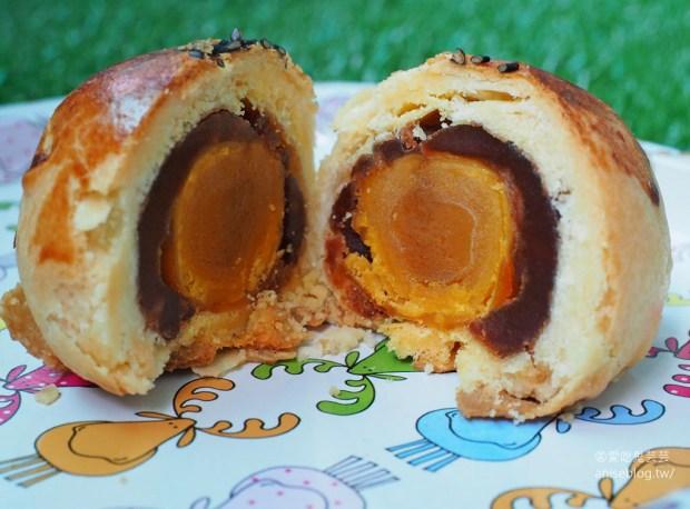蛋黃酥 @ 拉波兒麵包店,酥香不甜膩,聽說蒼阿胖也很厲害!