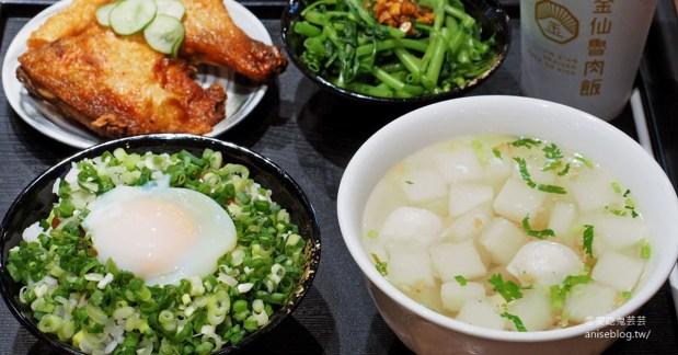 金仙魯肉飯2.0版(鉑金食堂),35老店創新魯肉飯超威!@微風南京 @愛吃鬼芸芸