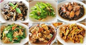 今日熱門文章:穗花山奈,涼爽的世外桃源+超美味客家菜