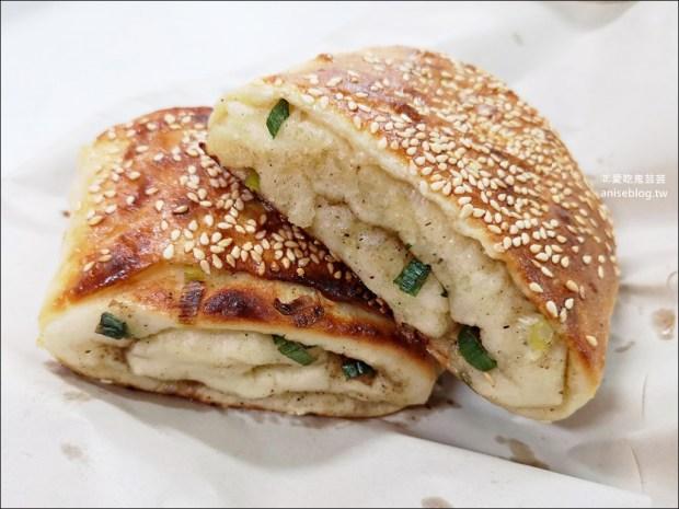 永和豆漿中和南山路,熱呼呼胡椒燒餅是招牌,中和早餐美食 (姊姊食記) @愛吃鬼芸芸