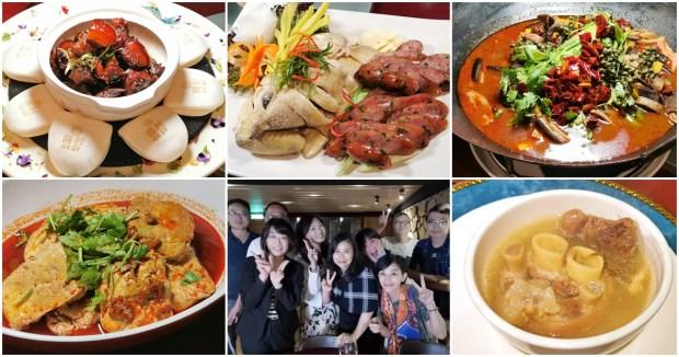 南村私廚、小酒棧,眷村菜根本很華麗!( 終於吃到晚餐了😍) @愛吃鬼芸芸