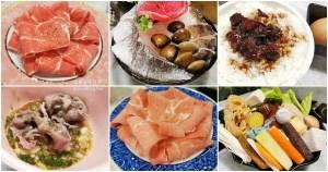 網站近期文章:養鍋石頭涮涮鍋(松菸店),來自台中的平價火鍋