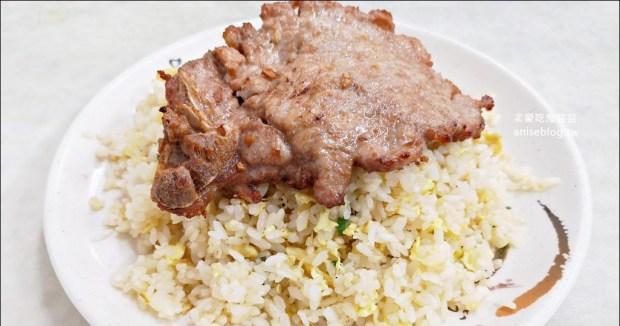 江浙四海點心包子店,排骨炒飯份量超威,菜肉餛飩也美味,中正紀念堂站美食(姊姊食記)