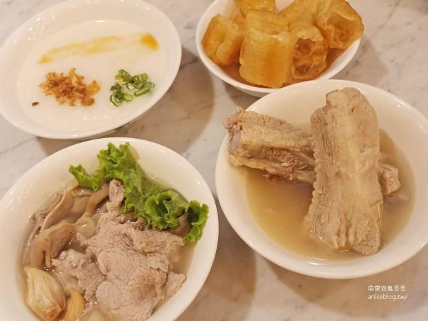 松發肉骨茶 @ SOGO復興館,來自新加坡的米其林好滋味 (文末菜單) @愛吃鬼芸芸