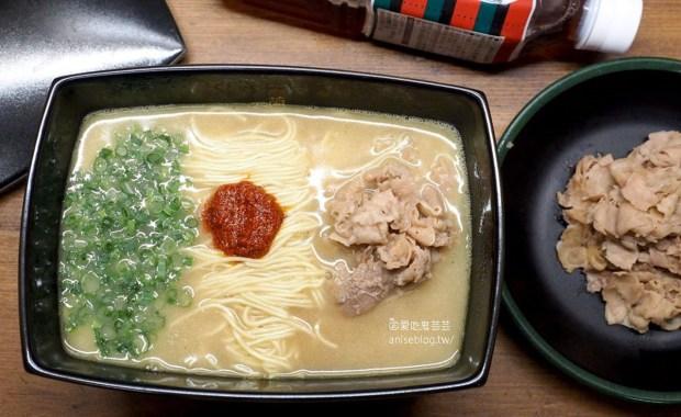 一蘭拉麵 No Pork Ramen (100%不使用豚骨拉麵) @西新宿 @愛吃鬼芸芸