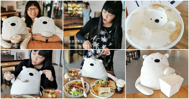 POLAR CAFE 西門旗艦店 (北極熊咖啡),呆萌北極熊超療癒!(文末菜單) @愛吃鬼芸芸