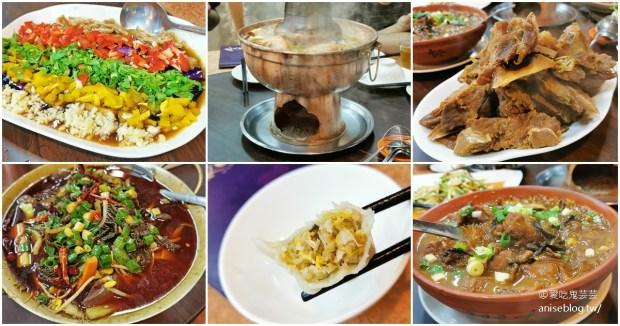 金麥子酸菜白肉鍋,一大桌子菜像在吃圍爐好熱鬧呀! @愛吃鬼芸芸