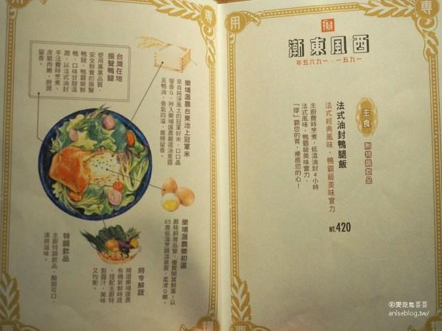 一號糧倉,連2年榮獲必比登推介,好食材 x 創意料理,牛肉麵超厲害!