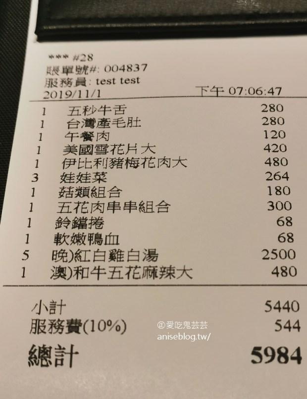 麻辣45,重慶風味麻辣火鍋,又油又辣又麻又香又貴!(吃下午最划算)