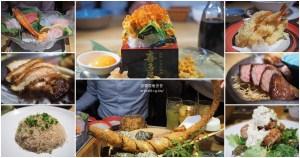 網站近期文章:福岡美食 | 激推浮誇系海風土居酒屋,超值500日幣生魚片珠寶盒與超華麗炸白帶魚捲牛蒡必點!(文末菜單)