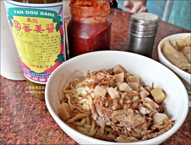 林家素食,手工油麵,彰化百年老店素食料理(姊姊食記)