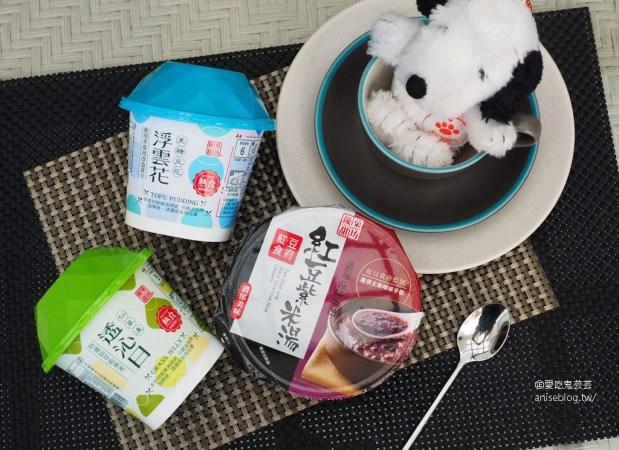 優菓甜坊,7-11就買得到的熱呼呼甜湯 – 紅豆紫米湯、黑糖豆花和仙草凍😍 @愛吃鬼芸芸