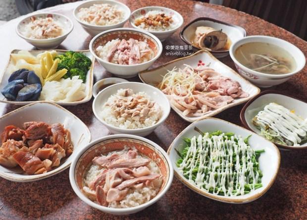 嘉義林家火雞肉飯,米飯粒粒分明噴香可口