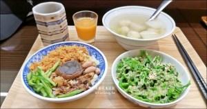 網站近期文章:杉仔桶米糕研究所、台灣牛雜湯,宜蘭市美食(姊姊食記)