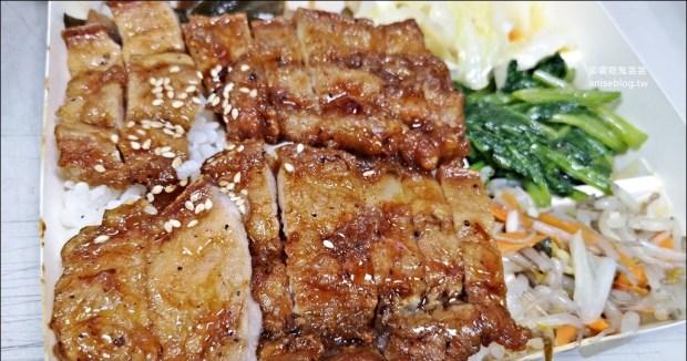 吉野烤肉飯-南陽店,烤雞腿飯、烤五花肉飯便當,北車美食(姊姊食記)