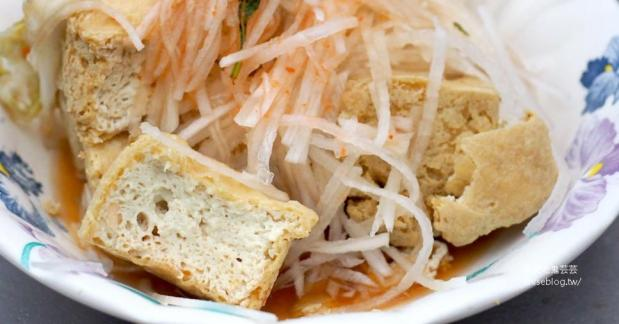 玉里橋頭臭豆腐 (玉里+花蓮市分店),許多人心中No.1臭豆腐 @愛吃鬼芸芸