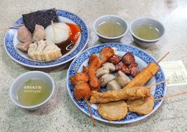 體育場阿輝黑輪,台南人從小吃到大的下午茶