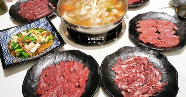 阿裕牛肉涮涮鍋-崑崙店,台灣溫體頂級牛肉專賣 @愛吃鬼芸芸