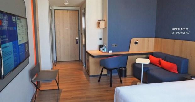 嘉義智選假日酒店 Holiday Inn Express,全新設計感酒店 (嘉義後站旁) @愛吃鬼芸芸