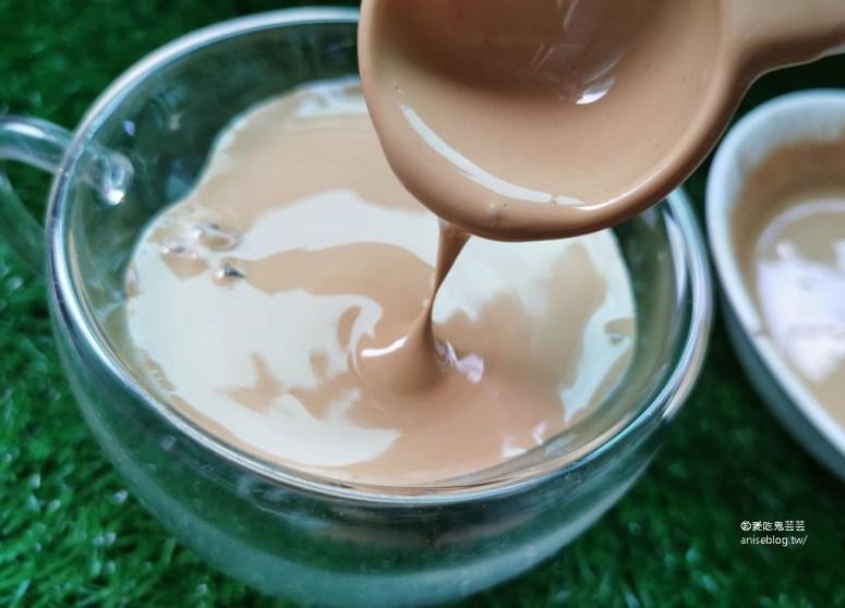 手打咖啡做法,濃醇香甜像焦糖奶油,原來這麼簡單!