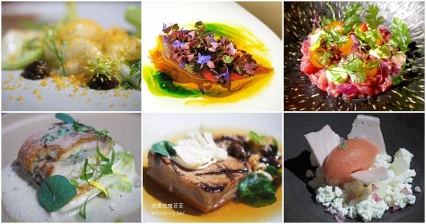 MUME,台北2019米其林一星、連2年亞洲50最佳餐廳 (內含2020菜單) @愛吃鬼芸芸