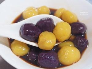 網站近期文章:芋圓、地瓜圓做法好簡單,放冷了也不變硬!
