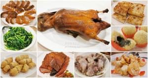 網站近期文章:龍都酒樓,四月份烤鴨半價!可是我們怎麼吃到每人上千 XD