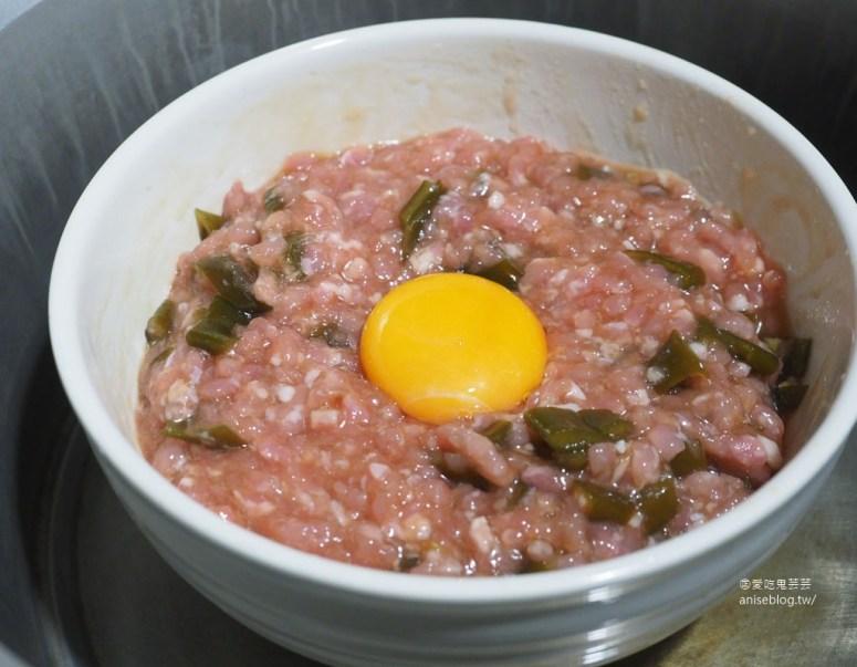 剝皮辣椒蛋黃蒸肉,下飯的簡單菜餚!