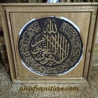 kaligrafi ayat kursi jepara