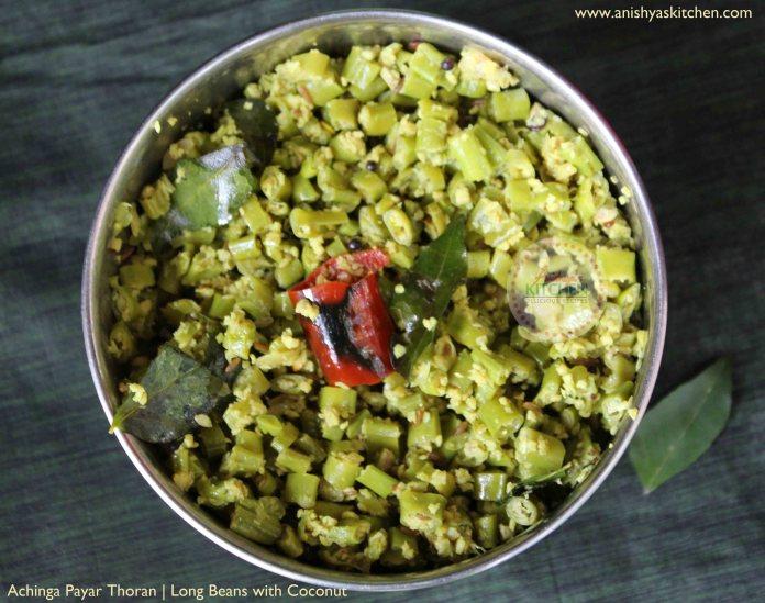 Achinga Payaru Thoran - Karamani Payaru - Yard long beans Poriyal