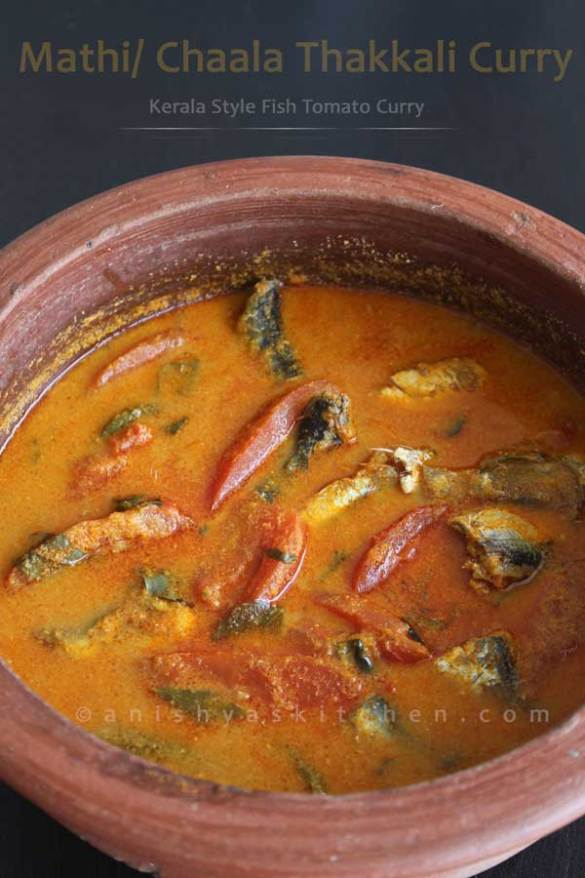 kerala-style-mathi-thakkali-curry-meen-thakkali-curry-chaala-curry-kerala-fish-curry-sardine-curry-recipe