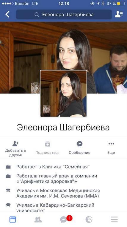 sergeyyashin2