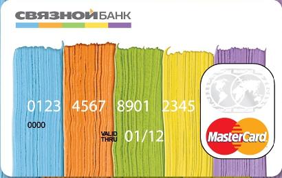 svyznoy-bank