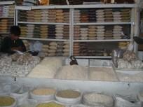 San Pedro Market- Flours and Grains