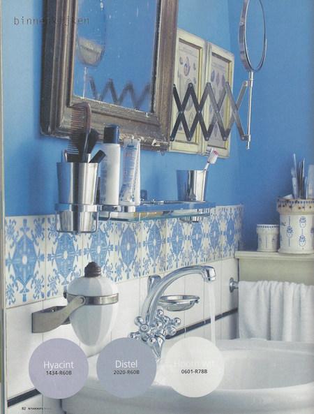 badkamer 1994