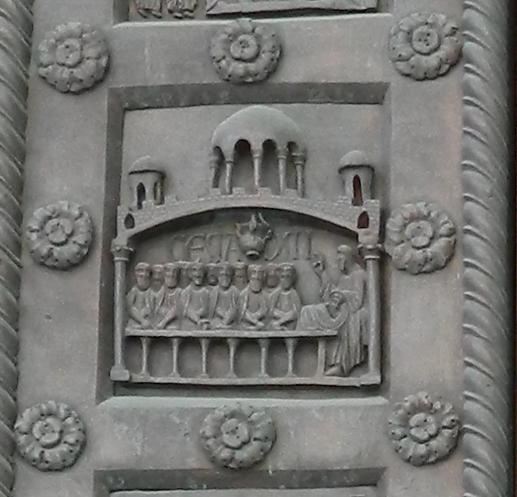 Pisa Baptistery: Unused back door. (A single panel)