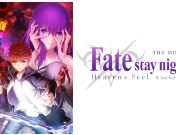 Aniplex USA Announces Fate/stay night [Heaven's Feel] THE MOVIE II. lost butterfly Release Date
