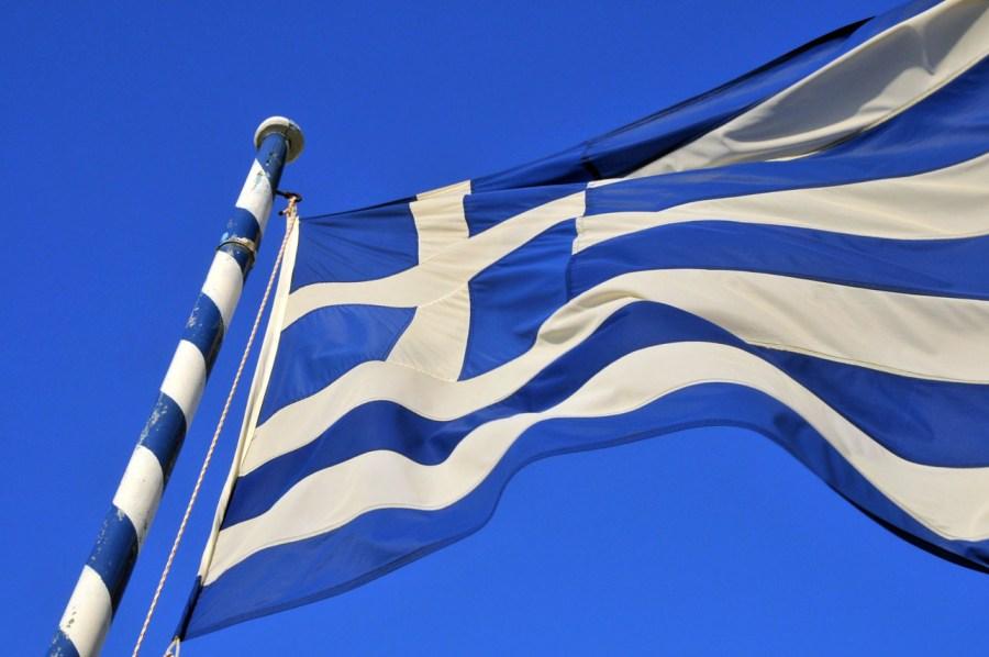Anjci All Over | 6 lesser known Aegean islands