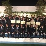 安城青年会議所 12月例会 卒業式