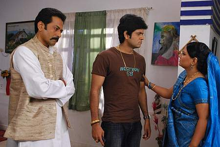 TV Serial Imtihaan on Mahuaa TV