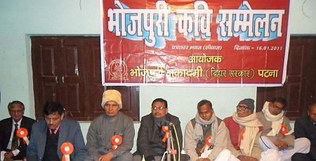 Siwan Bhojpuri Kavi Sammelan