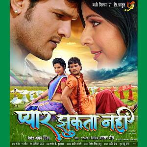 PyarJhuktaNahi-poster