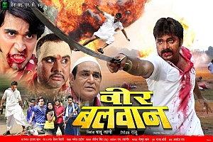 VeerBalwan-poster