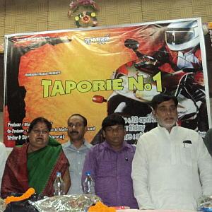 TaporiNo1