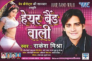 RakeshMishra-hairbandwali