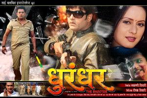 Dhurandhar-poster