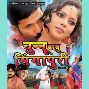 ChunnuBabuSingapuri-poster